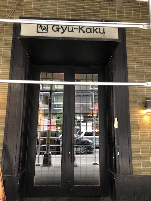 Gyu-Kaku restaurant entrance